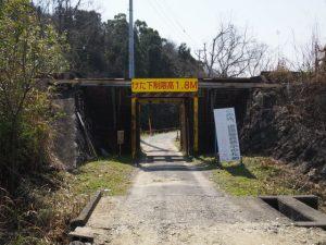 JR参宮線 五十鈴ヶ丘・二見浦間 西行谷架道橋