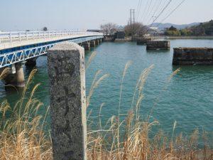 汐合橋(五十鈴川)の西詰にて