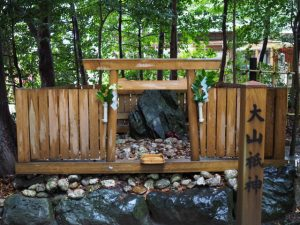 大山祇神(船江上社)