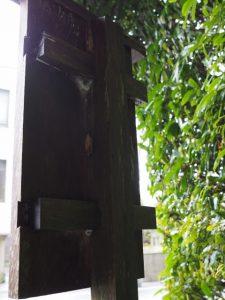 度会大国玉比賣神社(豊受大神宮摂社)ほかへの参道入口付近