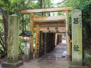 茜社・豊川茜稲荷神社(伊勢市豊川町)
