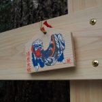新しい絵馬掛けにまず一枚目の絵馬、須原大社(伊勢市一之木)