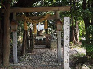 音成神社(音無山)