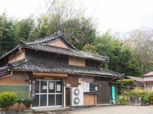 神久公民館(伊勢市神久)