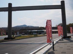 近鉄 五十鈴川駅