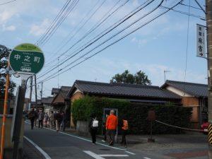 BUS STOP 中之町 三重交通