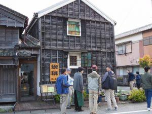 珈琲野の亀蔵(伊勢市尾上町)