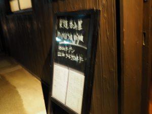 nousagiya(伊勢市吹上)