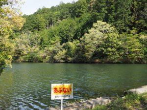岩谷池(多気町丹生)