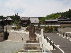 寶積寺(松阪市飯南町横野)
