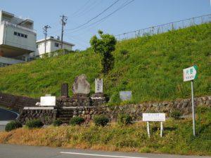立梅用水・立梅堰碑(勢和中学校・小学校入口付近)