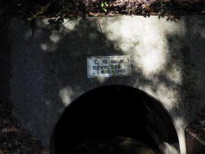 塔ノ本トンネル入口(立梅用水)