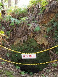 たぬき堀りの跡(塔ノ本トンネルの上)