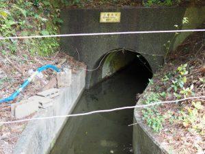 塔ノ本トンネル出口(立梅用水)