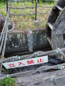 立梅用水(塔ノ本トンネル出口〜エンゲの切り通し)