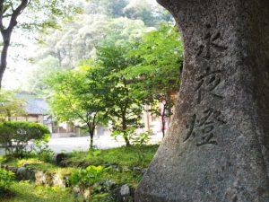 丹生神社(多気郡多気町丹生)