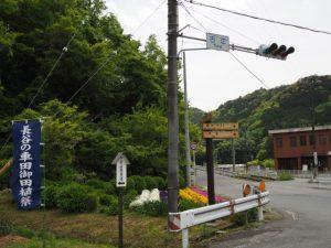 古江交差点(国道368号・県道421号)