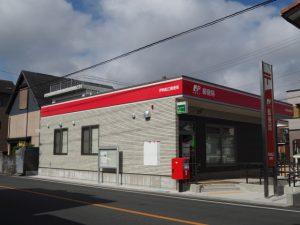 4月17日に仮局舎から新局舎へ移転した伊勢船江郵便局