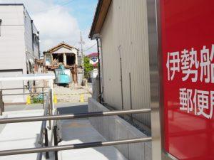 伊勢船江郵便局の仮局舎は解体中