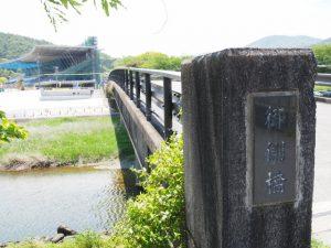 架け替え工事が開始されていた御側橋(五十鈴川)