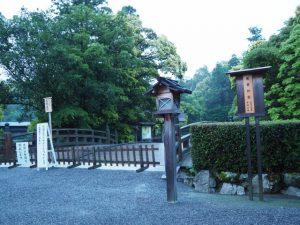風日祈祭の祭典看板(外宮表参道口)