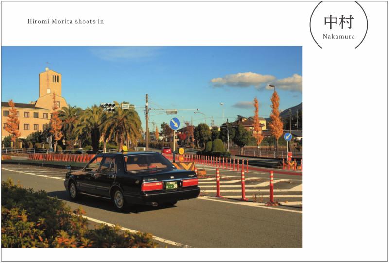 【写真展】森田博実「中村」展@伊勢・おはらい町 ギャラリーいっぷく