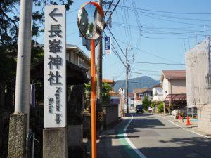 長峯神社(かつて旅館 大安があった付近)