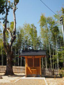 御造替されていた雪峰稲荷神社(伊勢市桜木町)