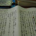 2017年05月勉強会(伊勢古文書同好会)
