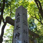 朝柄八柱神社(五箇谷神社)(多気郡多気町朝柄)