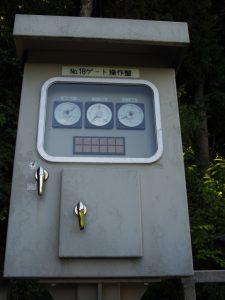 立梅用水 No.18ゲート操作盤