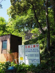 田丸城跡石垣の修復工事の工事看板