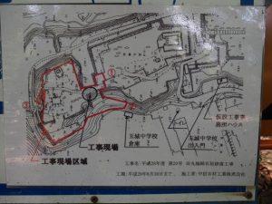田丸城跡石垣の修復工事現場の図