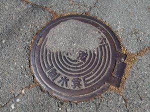 宇治山田市(?)の水道制水弇