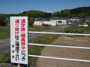 県道701号から山下町公会堂へ(松阪市山下町)