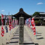 安楽芭蕉天神(松阪市安楽町)