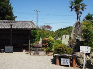 筆塚(安楽寺)