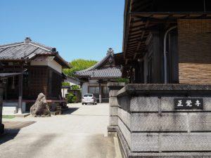正覚寺(松阪市山添町)