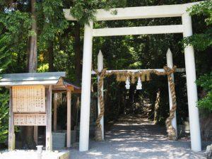飯野高宮神山神社(松阪市山添町)