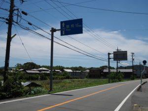 県道701号、飯南16kmの案内板