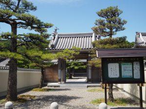 西弘寺(松阪市阿波曽町)