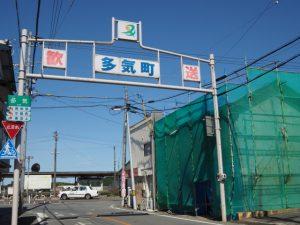 JR紀勢本線・参宮線、多気駅付近