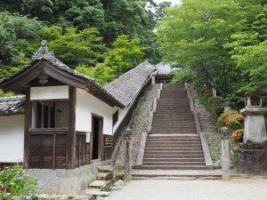 大師堂への石階(丹生山 神宮寺)