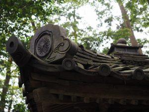 愛宕大権現(丹生山 神宮寺)