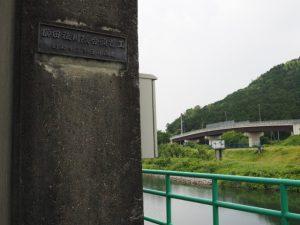 櫛田祓川統合頭首工(櫛田川)
