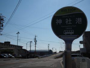 BUS STOP 神社港(かみやしろこう) 三重交通