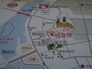一色まちあるきマップ(一色町公民館)