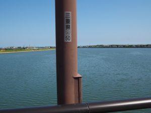 汐合大橋から望む五十鈴川の下流方向