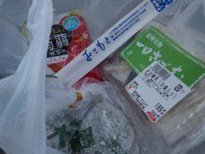 調達した昼食