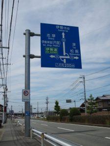 国道42号と国道23号との立体交差(通町I.C.)手前